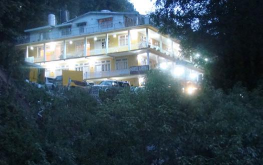 Hotel Aroma